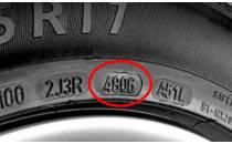 Определяем дату производства шин