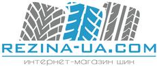 Интернет-магазин шин REZINA-UA.COM